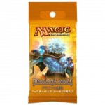 Dragon's Maze / Le Labyrinthe du Dragon - Booster de 15 cartes Magic - (EN JAPONAIS)