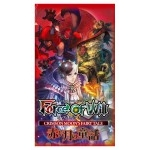 Crimson Moon's Fairy Tale, Booster Force Of Will (en Anglais)