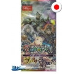 The Shaft Of Light Of Valhalla - Booster - Force Of Will - (EN JAPONAIS)