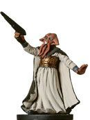 54 - Quarren Assassin [Star Wars Miniatures - Rebel Storm]