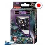 Starters Force of Will Force of Will Force Of Will - Starter Deck - Tenebres - Jet Black Phantom (EN JAPONAIS)