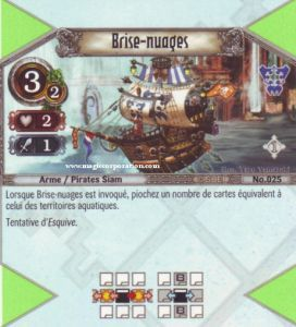 The Eye of Judgment Autres jeux de cartes 025 - Peu Commune -  Brise-nuages [Biolith Rebellion - Cartes The Eye of judgment]