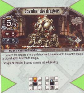 The Eye of Judgment Autres jeux de cartes 080 - Peu Commune -  Cavalier des dragons [Biolith Rebellion - Cartes The Eye of judgment]