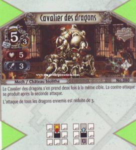The Eye of Judgment Autres jeux de cartes 080 - Peu Commune -  Cavalier des dragons [Biolith Rebellion - Cartes The Eye of judgment]
