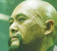 Pirates of the Caribbean Pirates 061 - 	Captain Sao Feng (Crew)  - Pirates of the Caribbean