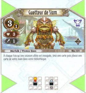 The Eye of Judgment Autres jeux de cartes 131 - Commune - Guetteur de Siam [Biolith Rebellion 2 - Cartes The Eye of judgment]