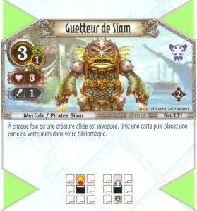 The Eye of Judgment Autres jeux de cartes 131 - Commune - Guetteur de Siam [Biolith Rebellion 2 - Cartes The Eye of judgment]