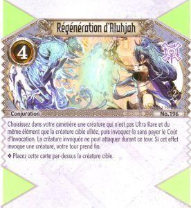 The Eye of Judgment Autres jeux de cartes 196 - Commune - Régénération d'Aluhajah [Biolith Rebellion 2 - Cartes The Eye of judgment]