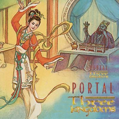 Collection Complète Portal 3 Kingdoms Anglais - Set Complet