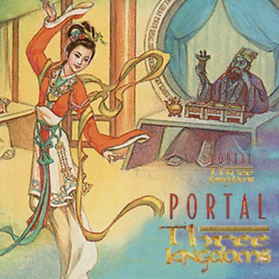 Collections Complètes Portal 3 Kingdoms Anglais - Set Complet
