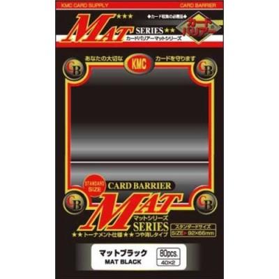 Protèges Cartes Accessoires Pour Cartes 80 pochettes - Mat Series - Black