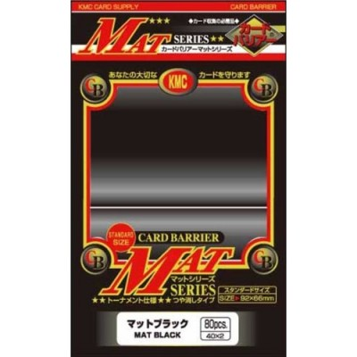 Protèges Cartes  80 pochettes - Mat Series - Black