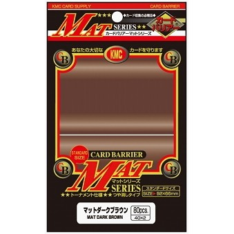 Protèges Cartes Accessoires Pour Cartes 80 pochettes - Mat Series - Dark Brown
