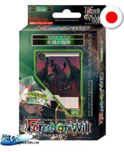 Starters Force of Will Starter Deck - Vent - Magic Circle Of The Hurricane