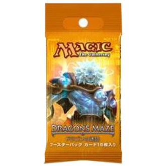 Booster Magic the Gathering Dragon's Maze