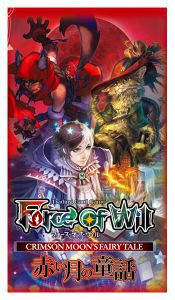 Boosters Force of Will Force of Will Crimson Moon's Fairy Tale, Booster Force Of Will (en Anglais)