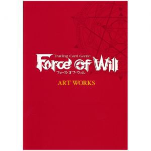 Accessoires Force of Will Force of Will Art Book - Force Of Will - Acc
