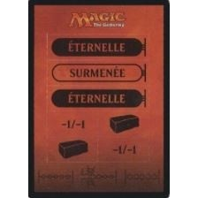 Token Magic Magic the Gathering Token/Jeton - L'age de la destruction - Punch Card