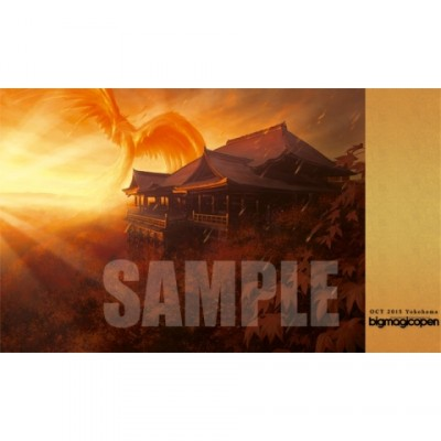 Tapis de Jeu Magic the Gathering Playmat Promo - John Avon - Big Magic Open Yokohama 2015