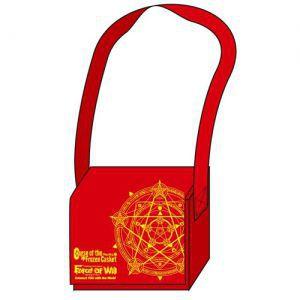 Boites de rangement illustrées Accessoires Pour Cartes Postman Bag - Force Of Will - Curse Of The Frozen Casket - Acc