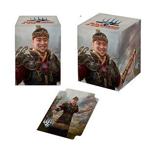 Boite de rangement illustrée Magic the Gathering Masters 25 - Deck Box - Imperial Recruiter