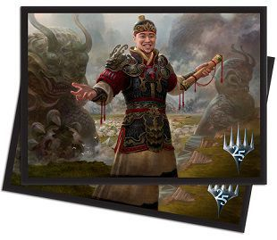 Protèges Cartes illustrées Magic the Gathering Masters 25 - 80 Pochettes - Imperial Recruiter