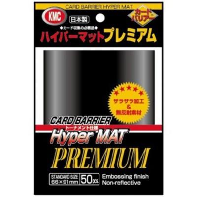 Protèges Cartes  50 Pochettes - Hyper Series - Hyper Mat Premium Black