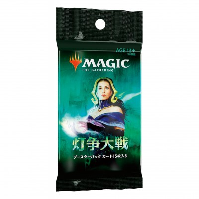 Boosters Magic the Gathering La Guerre des Planeswalkers