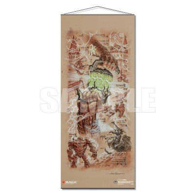 Décoration Magic the Gathering Dominaria - Wall Scroll - The Antiquities War Saga