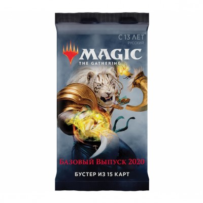 Boosters Magic the Gathering Core set 2020