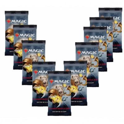 Boosters Magic the Gathering Core set 2020 - Lot de 10