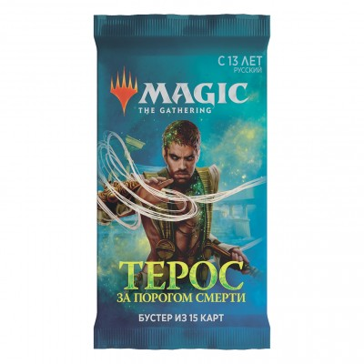 Boosters Magic the Gathering Theros Beyond Death