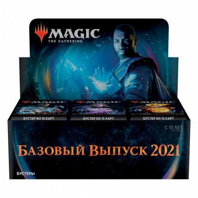 Boites de Boosters Magic the Gathering Core Set 2021
