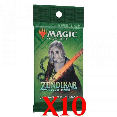 Boosters Zendikar Rising - Lot de 10