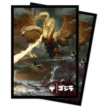 "Protèges Cartes illustrées Magic the Gathering ""Ghidorah, King of the Cosmos"" 100 pochettes"