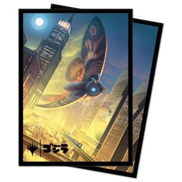 "Protèges Cartes illustrées Magic the Gathering ""Mothra, Supersonic Queen"" 100 pochettes"