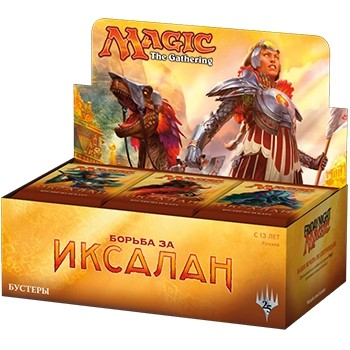 Boite de Boosters Magic the Gathering Rivals of Ixalan