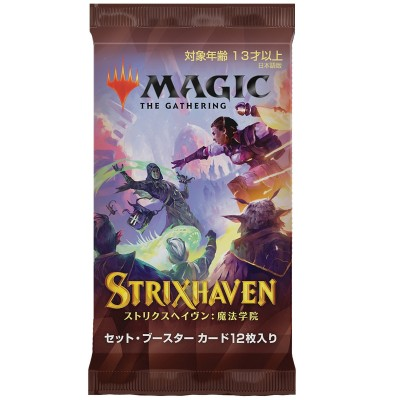 Booster Magic the Gathering Strixhaven : l'Académie des Mages - Booster d'Extension en JAPONAIS