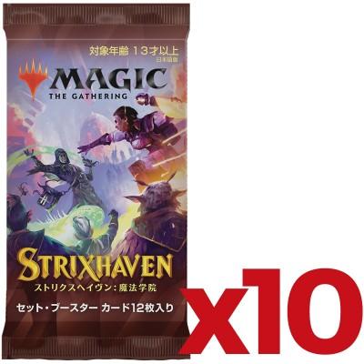 Booster Strixhaven : l'Académie des Mages - Booster d'Extension en JAPONAIS - Lot de 10