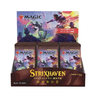 Boite de Boosters Magic the Gathering Strixhaven : l'Académie des Mages - 30 Boosters d'Extension en JAPONAIS