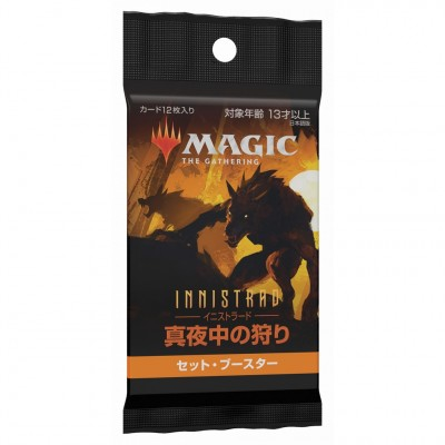 Booster Magic the Gathering Innistrad: Midnight Hunt - Booster d'Extension